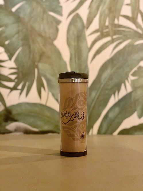Coffee Mug| كوب حافط للحرارة