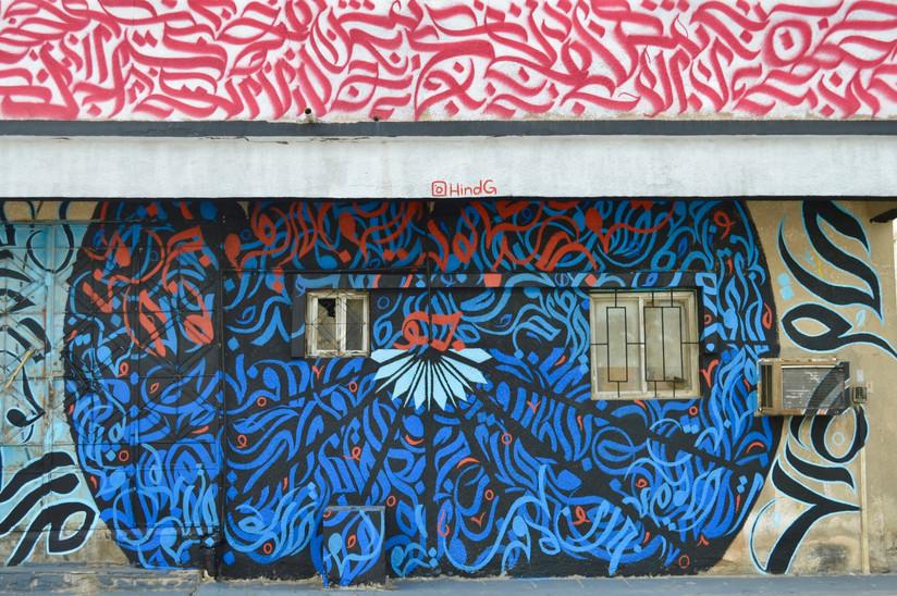 Mural at Khobar downtown