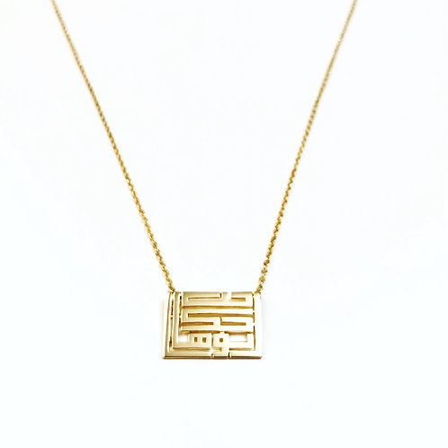 Necklace #1 | قلادة #١