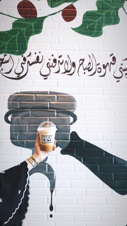 مقهى القهوة اليدوية