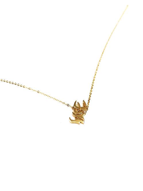 Necklace #2 | قلادة #٢