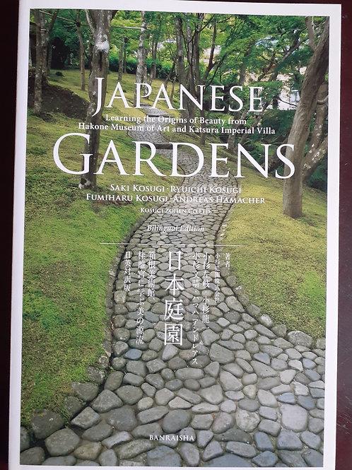JAPANESE GARDENS, Hakone Museum of Art and Katsura Imperial Palace - Saki kosugi