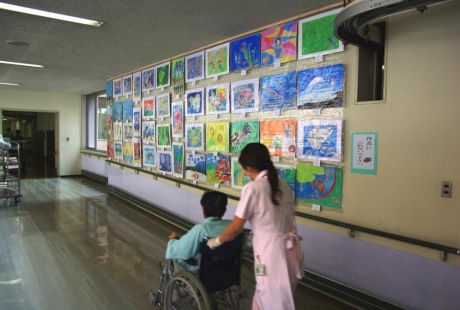 EXPOSICIÓN DE ARTE INFANTIL - JAPÓN