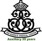 Queens Medical Center Auxillary Logo
