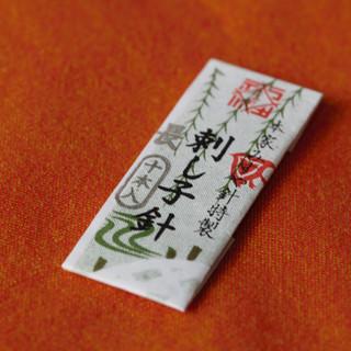 Misuyarbi Needle Shop