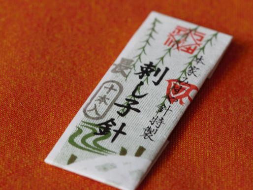 Misuyabari Needle Store