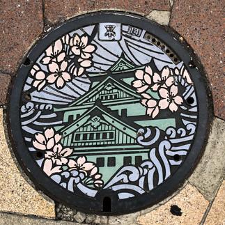 Osaka Manhole