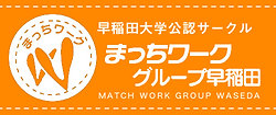 matchwork_banner.png