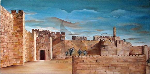 חומות ירושלים-שער יפו מגדל דוד
