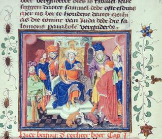 שבועת נשים בימי הביניים