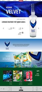 Vodka-Velvet.jpg