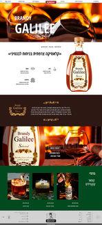 Brandy-Galilee.jpg
