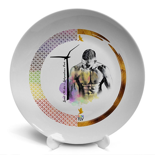 Plate «PRIDE TLV. Independence Park»