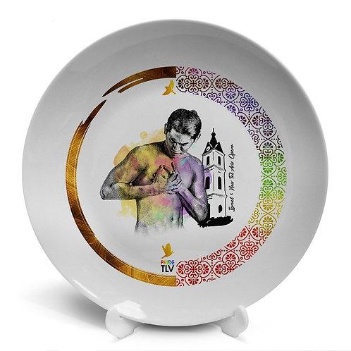 Plate «PRIDE TLV. Jaffa clock»