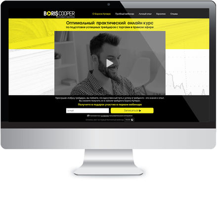 Sites_BC.jpg