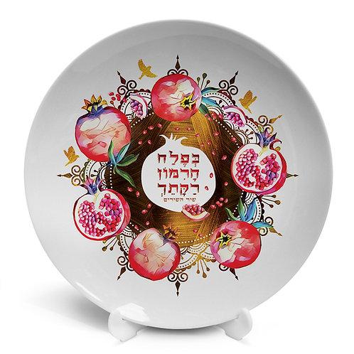 Plate «Israeli pomegranate»