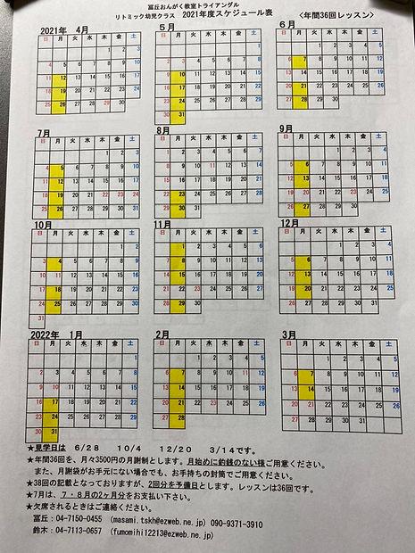 3C13F504-BB44-457F-81E6-D3AD8EEC5161.jpe