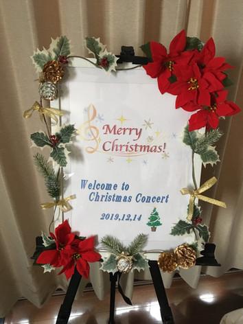 2019年クリスマス会