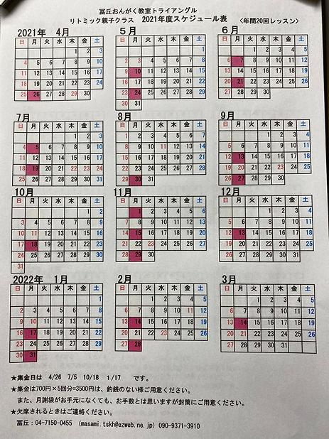 39AAD5C8-E962-40FB-A52D-6FA777A10951.jpe