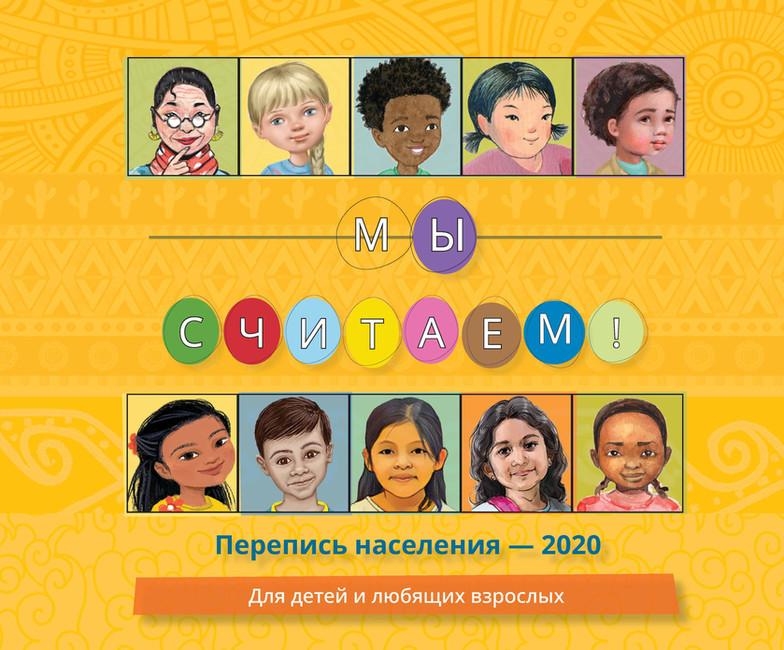 Language 10
