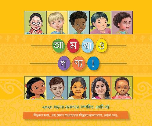 WE COUNT! Bengali