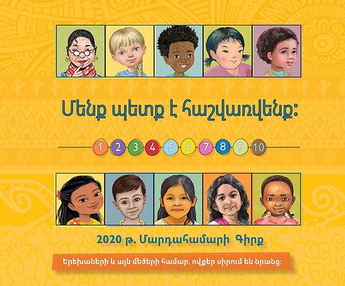 WE COUNT! Armenian
