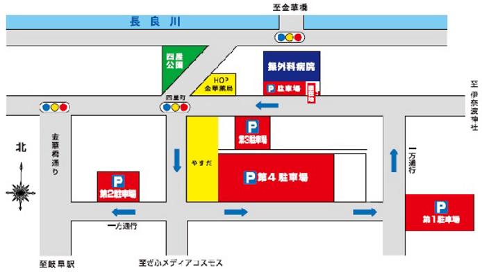 20210222駐車場.png