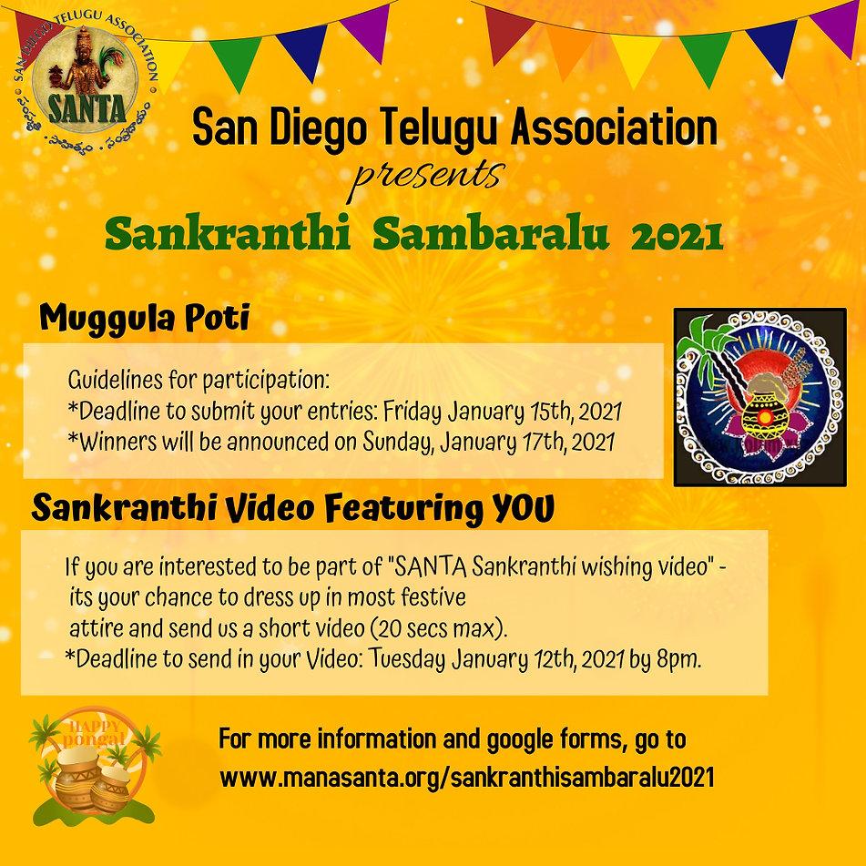 Sankranthi2021.jpg