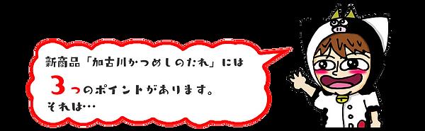 うしくん3つ.png