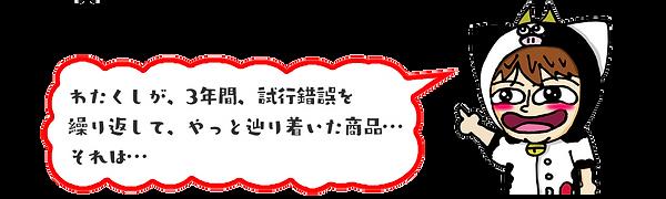 うしくん発表.png