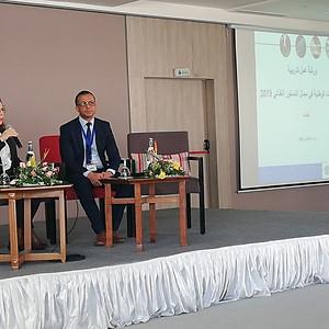 Training Workshop on the Development National Codex Capacities - Tunisia