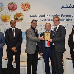 ملتقى الصناعات الغذائية العربية لسلامة الغذاء وتيسير التجارة