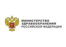 Logo_MinZdrav_var1-0154.jpg