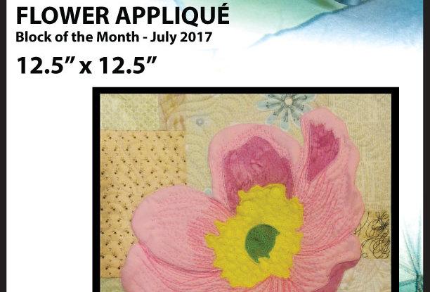Flower block - July 2017 (English)