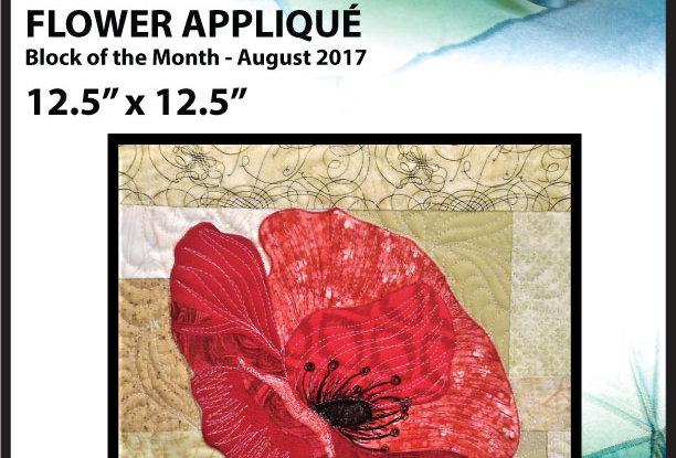 Flower block - August 2017 (English)