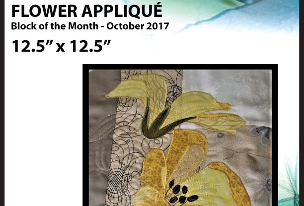 Flower block - October 2017 (English)