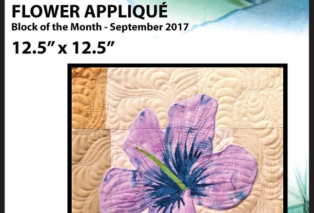 Flower block - September 2017 (English)