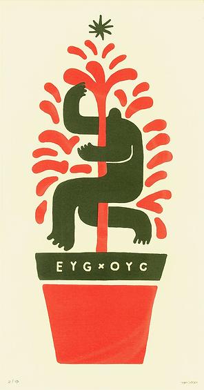 EYG-X-OYC-CHRISTMAS-PRINT--HOM-PAGE-WEB.