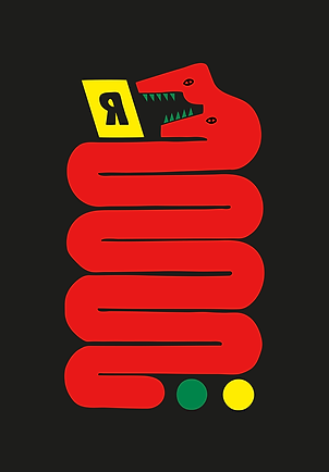 SNAKE-T---HOMEPAGE---WEB.png