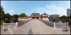 Hiroshima Castle Entrance