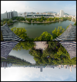 Hiroshima North & South