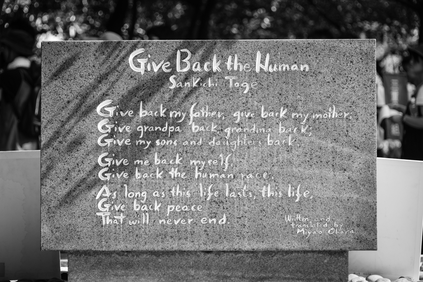 Give Back The Human