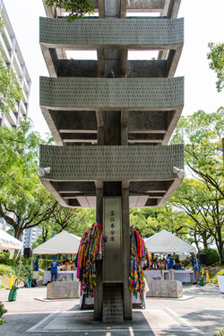 Rememberance Tower