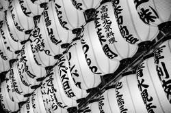 Black & White in Tokyo