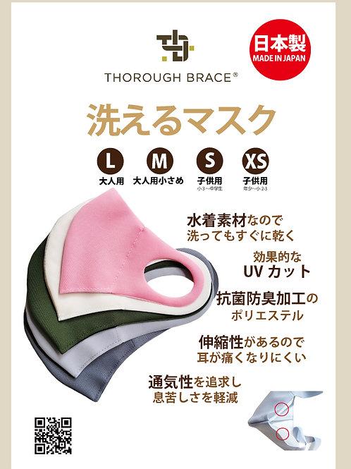 洗えマスク5枚 日本製 マスク 抗菌