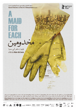 A Maid For Each: Film screening