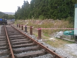 Work On The Platform Continues