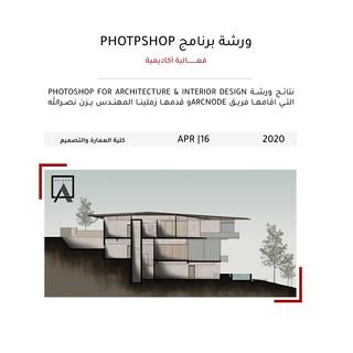 ورشة برنامج photpshop.jpg