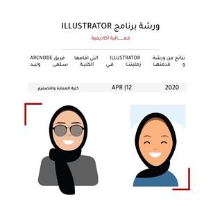 ورشة برنامج illustrator.jpg
