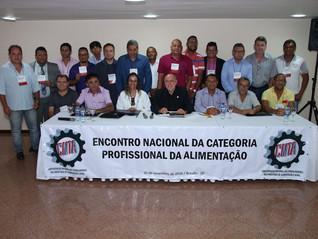 SINDICATO PARTICIPA DO SEMINÁRIO NACIONAL DO FÓRUM SINDICAL DOS TRABALHADORES (FST)